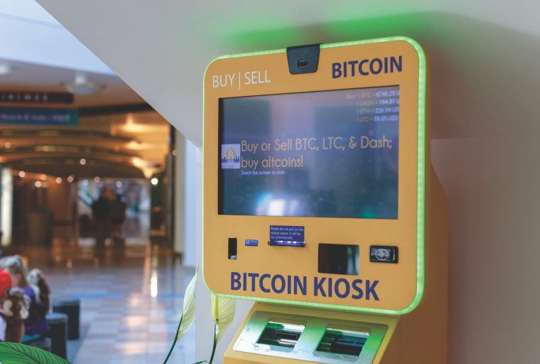 What You Need to Know About Bitcoin ATM's in 2020